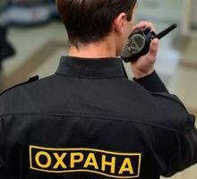 Требуется начальник охраны - Охрана, безопасность в Севастополе
