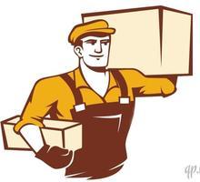 Требуется работник склада - Рабочие специальности, производство в Севастополе