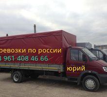 Перевозка мебели из Ялты в другой город России - Грузовые перевозки в Ялте