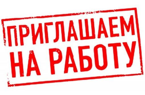 Требуется Помощник Менеджера по Маркетингу. - СМИ, полиграфия, маркетинг, дизайн в Севастополе