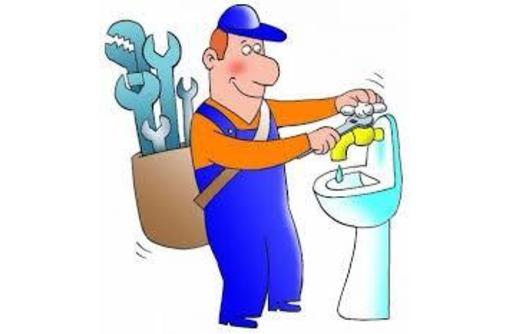 Аварийная сантехническая служба. Услуги сантехника. Прочистка, ремонт канализации, водопровода, фото — «Реклама Бахчисарая»
