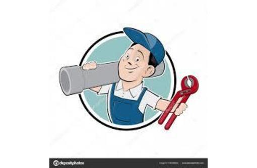 Сантехник   Прочистка канализации. Ремонт отопления, канализации, водопровода. - Сантехника, канализация, водопровод в Алуште