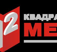 Напольные покрытия в Севастополе – компания «Квадратный метр». Низкие цены, высокое качество! - Напольные покрытия в Севастополе