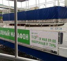 Размещение рекламно информационных материалов - Реклама, дизайн, web, seo в Севастополе