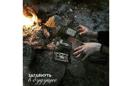 Отчитка на воске от порчи, ритуалы снятия порчи за один сеанс, сглаза, фото — «Реклама Армянска»
