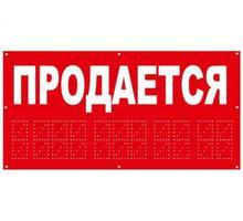 ПРОДАЖА торгового ПАВИЛЬОНА! - Продам в Севастополе