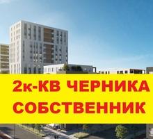 квартира на москольце - Квартиры в Черноморском