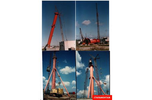 Демонтаж и монтаж металлоконструкций(каркасы зданий, цехов, кран-балок и т.д.) - Строительные работы в Севастополе