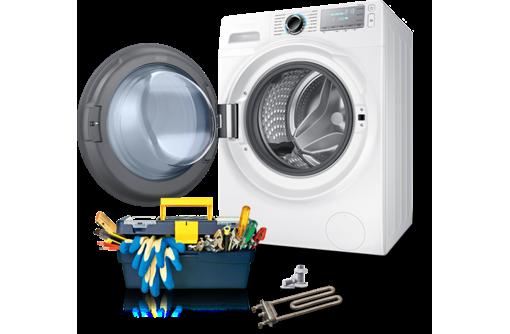 Ремонт стиральных машин в Алуште – высокое качество, низкие цены, скидки пенсионерам! - Ремонт техники в Алуште