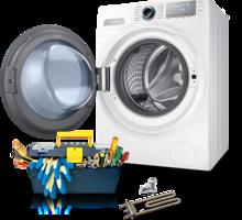 Ремонт стиральных машин в Алуште – высокое качество, низкие цены, скидки пенсионерам! - Ремонт техники в Крыму