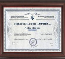 "Международное агентство  ""Imed Expert"" проводит набор доноров! - Медицина, фармацевтика в Черноморском"