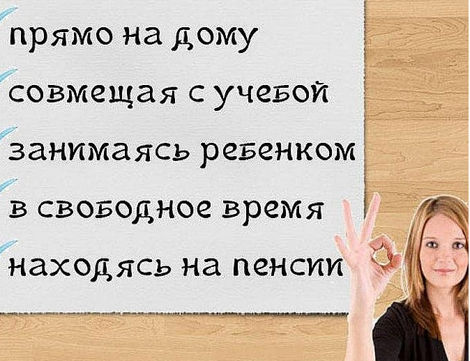Армянск работа для девушки заработать моделью онлайн в таруса