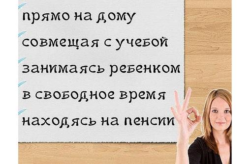 армянск работа для девушки