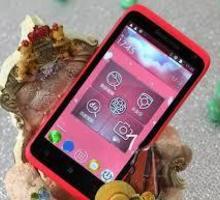LENOVO   S720, продам смартфон - Смартфоны в Саках