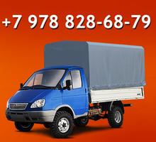 Грузоперевозки. Доставка любых грузов. Услуги грузчиков - Грузовые перевозки в Симферополе