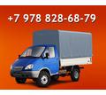 Грузоперевозки. Доставка любых грузов. Услуги грузчиков - Грузовые перевозки в Крыму