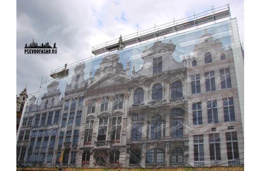 Фасад из баннерной сетки в Севастополе, временный фасад. - Реклама, дизайн, web, seo в Севастополе