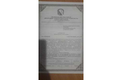 Шикарная квартира от застройщика на пр Победы 21а по 65т за м2 - Квартиры в Севастополе