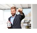 Агенство недвижимости - Услуги по недвижимости в Симферополе