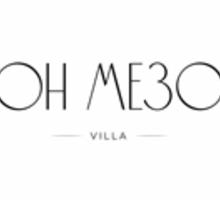 """Отель """"Бон Мезон"""" сети отелей Happy Seasons Hotels Group требуется горничная - Гостиничный, туристический бизнес в Крыму"""