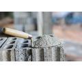 Новороссийский цемент. Лучшая цена!!! - Цемент и сухие смеси в Крыму