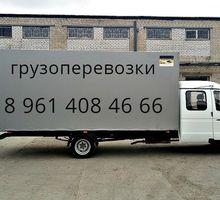 Грузоперевозки и переезды до 5 тонн по РФ - Грузовые перевозки в Гурзуфе