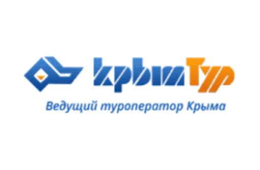 Администратор в отель пгт.Черноморское - Гостиничный, туристический бизнес в Черноморском