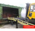 Логистика железнодорожных грузоперевозок - Грузовые перевозки в Симферополе