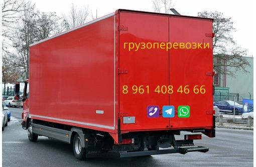 Грузоперевозки и переезды по России, фото — «Реклама Джанкоя»