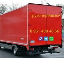 Грузоперевозки и переезды по России - Грузовые перевозки в Джанкое
