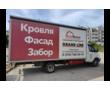 Софиты  завода-производителя Grand Line, фото — «Реклама Севастополя»