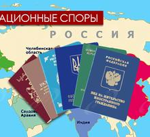 Миграционные услуги юристов в Симферополе – ООО Таврида. Консультации, оформление, защита интересов - Юридические услуги в Крыму