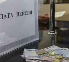 Пенсионные споры в Симферополе – ООО «Таврида»: квалифицированная помощь! - Юридические услуги в Крыму