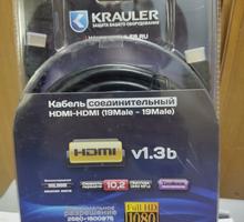Кабель KRAULER HDMI ver 1.3, 7,5 м блистер - Комплектующие и запчасти в Севастополе