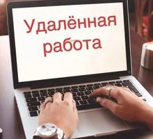 Менеджер ( работа удаленно) - СМИ, полиграфия, маркетинг, дизайн в Бахчисарае
