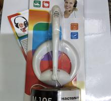 Микрофон на подставке Dialog M-105W,электрет, - Периферийные устройства в Севастополе