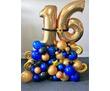 Цифры из фольги на день рождение, фото — «Реклама Севастополя»