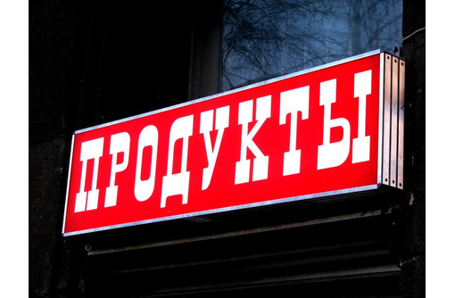 Лайтбокс (световой короб), Цена от Производителя - Реклама, дизайн, web, seo в Севастополе