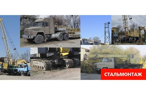 Сдам в аренду монтажные гусеничные краны МКГ-40 и МКГ-25 - Строительные работы в Севастополе