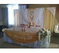 Арка на свадьбу, оформление, украшение зала. - Свадьбы, торжества в Крыму