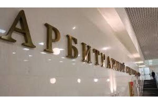 """Обучение по курсу """"Арбитражный управляющий"""" - Курсы учебные в Севастополе"""