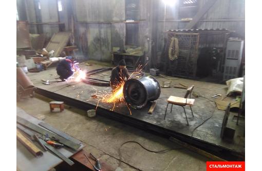 Цех металлоконструкций рубка до 28 мм, резка, гибка до 12 мм, сварка металлов - Металлические конструкции в Севастополе