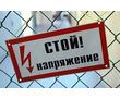 Вызов электрика на дом, фото — «Реклама Севастополя»
