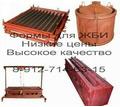 Железобетонные формы для жби - Продажа в Севастополе