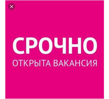 Менеджер для ведения онлайн-магазина.. - Частичная занятость в Евпатории