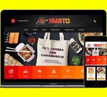 Создание и продвижение сайтов в Ялте - Реклама, дизайн, web, seo в Ялте