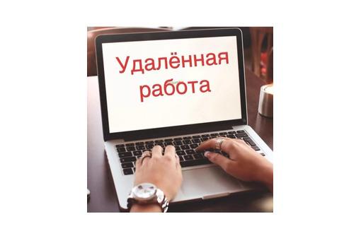 Консультант интернет магазина, фото — «Реклама Алупки»