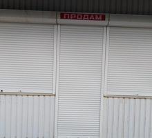 Торговое помещение - Продам в Армянске