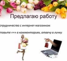Помощник администратора - IT, компьютеры, интернет, связь в Евпатории