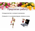 Помощник администратора - ИТ, компьютеры, интернет, связь в Евпатории